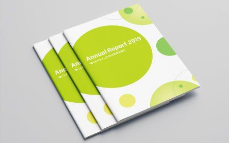 パナソニックラボラトリー福岡 織りなすラボ アニュアルレポート2019