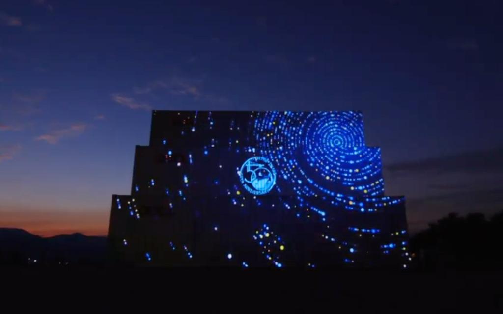 伊万里みなと祭り2017 プロジェクションマッピング