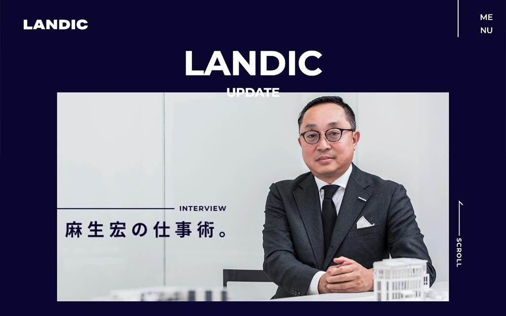 LANDIC UPDATE