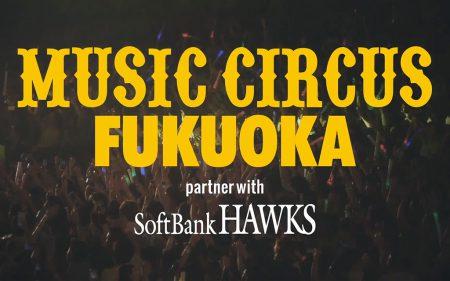 MUSIC CIRCUS FUKUOKA2019 AfterMovie