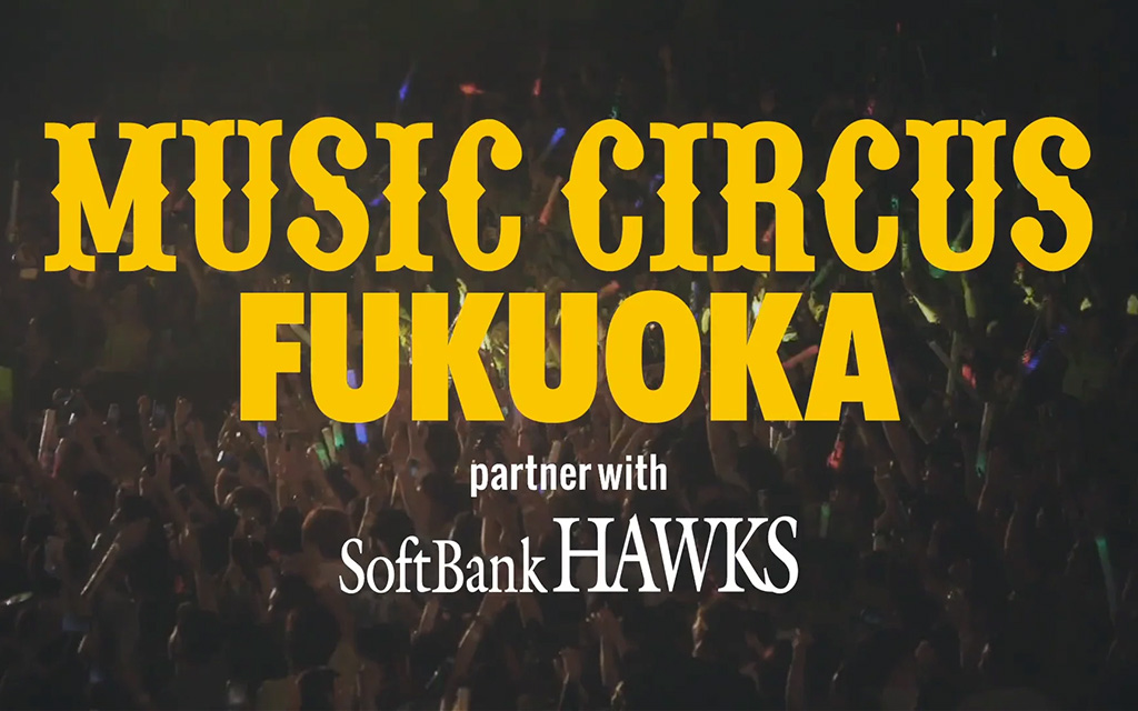MUSIC CIRCUS FUKUOKA2019 AfterMovie