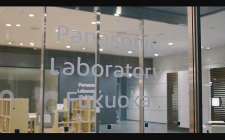 Panasonic 織りなすラボ